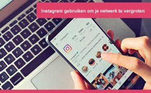 interplein-cursussen-Instagram-gebruiken-om-je-netwerk-te-vergroten